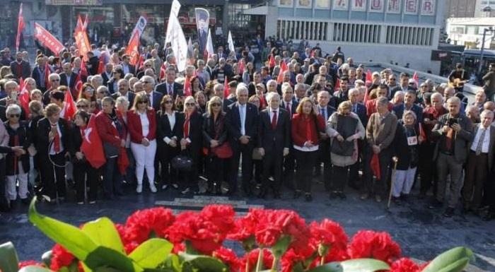 Ankara İl Başkanlığımız ile, Ulus Atatürk Anıtı'na çelenk sunarak, hep birlikte Ata'mız ve silah arkadaşlarının ölümsüz hatırasını yâd ettik.