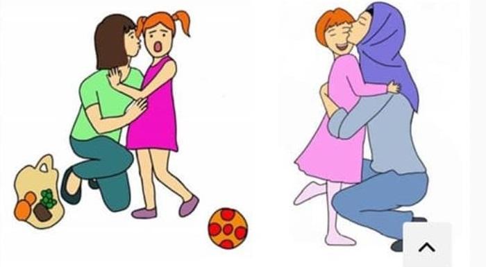 Kadınlara roller biçemezsiniz! Biz kadınlar olarak biriz, beraberiz. Bunu kimsenin bozmasına müsade etmeyiz! Bizi açık kapalı diye ayrıştıramayacaksınız!